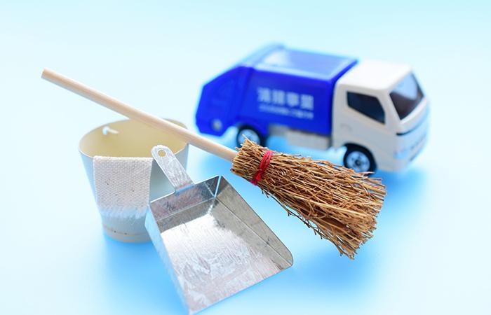 産業廃棄物の処理