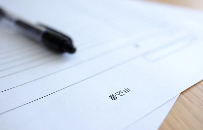 産業廃棄物収集運搬業の提出書類